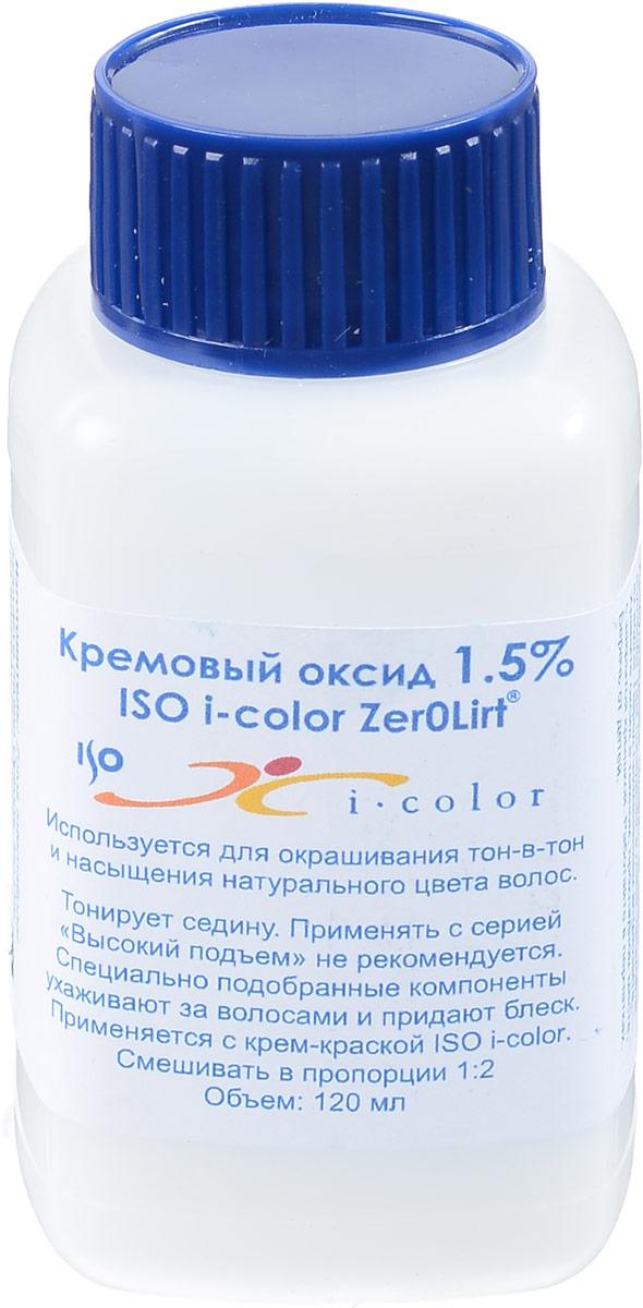 ISO Оксид Тон в тон I.Color Zer0Lift - , 120 мл4605845001449Используется для окрашивания тон в тон и насыщения натурального цвета волос. Тонирует седину. Специально подобранные компоненты кремового оксида ухаживают за волосами и придают блеск. Не рекомендуется применять с серией «Высокий подъем».