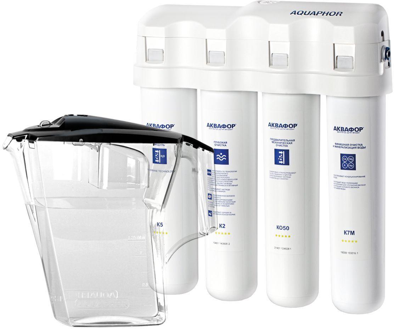 Водоочиститель Аквафор ОСМО DWM-41Осмо К-100-4-БФильтр для воды Аквафор DWM-41 Аквафор DWM-41 – это самая свежая питьевая вода без вредных примесей и проблем с накипью Как и все фильтры обратного осмоса, DWM-41 полностью очищает воду от солей жесткости. Очищенная вода (мягкая вода) подходит для использования в кофе-машине, чайнике и мультиварке, поскольку не образует накипи, и тем самым защищает чувствительную технику от поломки. На этапе минерализации DWM-41 обогащает воду природным магнием в оптимальной концентрации. Фильтр не только устраняет все вредные примеси из водопроводной воды любого качества, но и делает воду полезной для здоровья. С DWM-41 у вас всегда под рукой 2,5 литра чистой, мягкой воды, которая подходит для приготовления безопасного детского питания, вкусного чая, кофе и супов. Вам подойдет Аквафор DWM-41, если вы ищите самый компактный и простой в обращении фильтр обратного осмоса. У данной модели нет накопительного бака, как у традиционных фильтров обратного осмоса. За счет этого экономится...