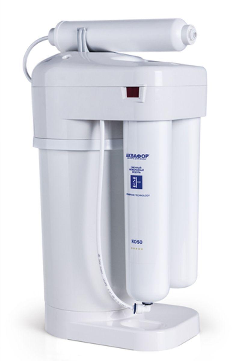 Водоочиститель Аквафор ОСМО DWM-70DWM701 FM F0122Фильтр для воды Аквафор DWM-70 Аквафор DWM-70 - это ультра-тонкая очистка и минерализация воды любого качества Аквафор DWM-70 - предназначен для доочистки питьевой воды от механических и коллоидных частиц, органических примесей, а также для ее минерализации. Вода, очищенная автоматом питьевой воды DWM-70 безопасна и подходит для питания всех членов семьи, от младенцев до пожилых людей. Фильтр очищает воду без применения каких-либо химических добавок, полностью удаляет бактерии, вирусы и аллергены, включая хлор, антибиотики и любые отходы фарм-, сельхоз- и промышленных предприятий. DWM-70 защищает чувствительную бытовую технику от поломки: полностью удаляет из воды соли жесткости и обеспечивает долгий срок службы кофе-машине, чайнику и мультиварке. Работает при пониженном давлении.