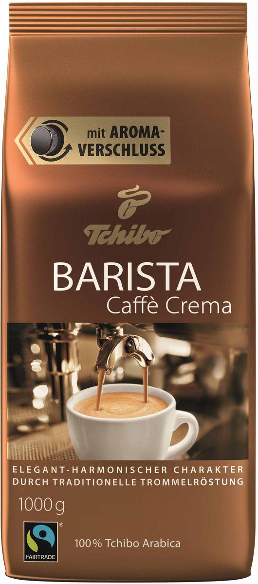 Tchibo Barista Caffe Crema кофе в зернах, 1 кг0120710Изысканные сорта Арабики из Бразилии и высокогорных районов Латинской Америки.