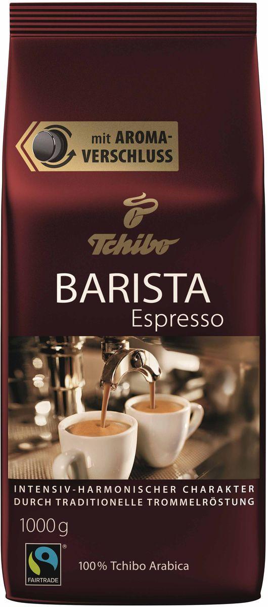 Tchibo Barista Espresso кофе в зернах, 1 кг0120710С кофе в зернах Tchibo вы можете радовать себя и своих близких по-настоящему насыщенным ароматом бодрящего кофе каждый день. Его яркий вкус подарит вам особенные моменты отдыха и комфорта в домашней обстановке. Вот уже более 60-лет компания Чибо хранит семейные традиции создания кофе.