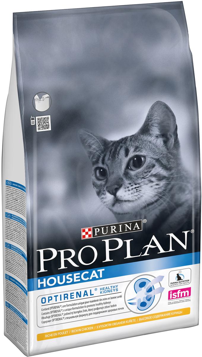 Корм сухой Pro Plan House Cat для взрослых кошек, живущих в помещении, с курицей, 1,5 кг12172040Сухой корм Pro Plan House Cat - это полноценный рацион для взрослых кошек живущих в помещении. Он содержит особую разработанную с участием ученых комбинацию ингредиентов для поддержания здоровья вашего питомца в течение продолжительного времени. Особенности сухого корма: содержит уникальную формулу для поддержания здоровья почек, контролирует процесс образования комков шерсти и способствует мягкому продвижению шерсти по пищеварительному тракту, обеспечивает здоровое переваривание и продвижение пищи по желудочно-кишечному тракту, помогает восстановлению здоровья желудочно-кишечного тракта. Состав: курица (20%), кукурузный глютен, сухой белок птицы, рис, кукуруза, сухая мякоть свеклы, животный жир, сухой корень цикория (2%), яичный порошок, минеральные вещества, концентрат горохового белка, пшеничный глютен, рыбий жир, вкусоароматическая кормовая добавка, дрожжи, натуральный пребиотик. Анализ: белок: 36%, жир: 14%, сырая зола: 7%,...