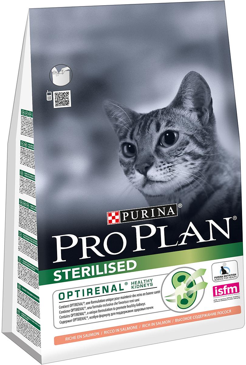 Корм сухой Pro Plan Sterilised для кастрированных котов и стерилизованных кошек, с лососем, 3 кг12171007Сухой корм Pro Plan Sterilised - полнорационный корм для взрослых кастрированных котов и стерилизованных кошек. Содержит особую разработанную с участием ученых комбинацию ингредиентов для поддержания здоровья кошек в течение продолжительного времени. Pro Plan STERILISED - корм с высококачественным белком и низким содержанием жира, сочетающий все необходимые питательные вещества, включая витамины А, С и Е, а также Омега-3 и Омега-6 жирные кислоты. Обеспечивает баланс pH мочи. Для поддержания здоровья стерилизованных кошек и кастрированных котов. Содержит Optirenal, уникальный комплекс для поддержания здоровья почек. Поддерживает здоровье мочевыводящей системы стерилизованных кошек и кастрированных котов, предотвращая риск развития заболевания нижнего отдела мочевыводящих путей. Помогает защищать зубы от образования налета и зубного камня. Помогает поддерживать здоровый вес Состав: лосось (20%), кукурузный глютен, рис, сухой белок птицы,...