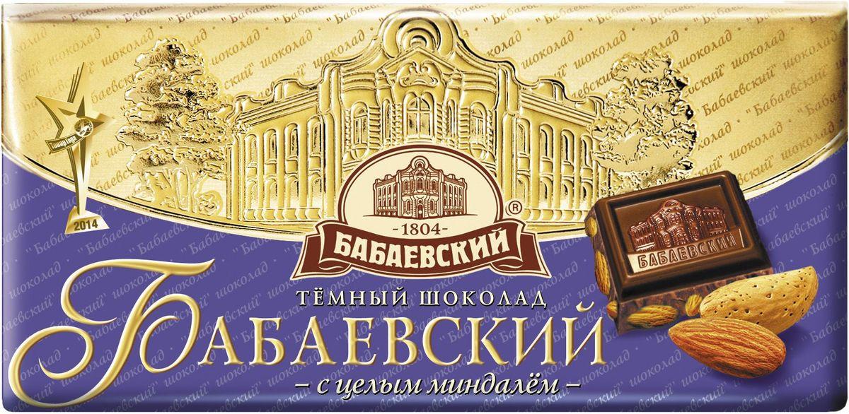 Бабаевский темный шоколад с цельным миндалем, 200 г0120710Гордость бренда Бабаевский - высококачественный темный шоколад, созданный с использованием отборных какао бобов и какао масла.