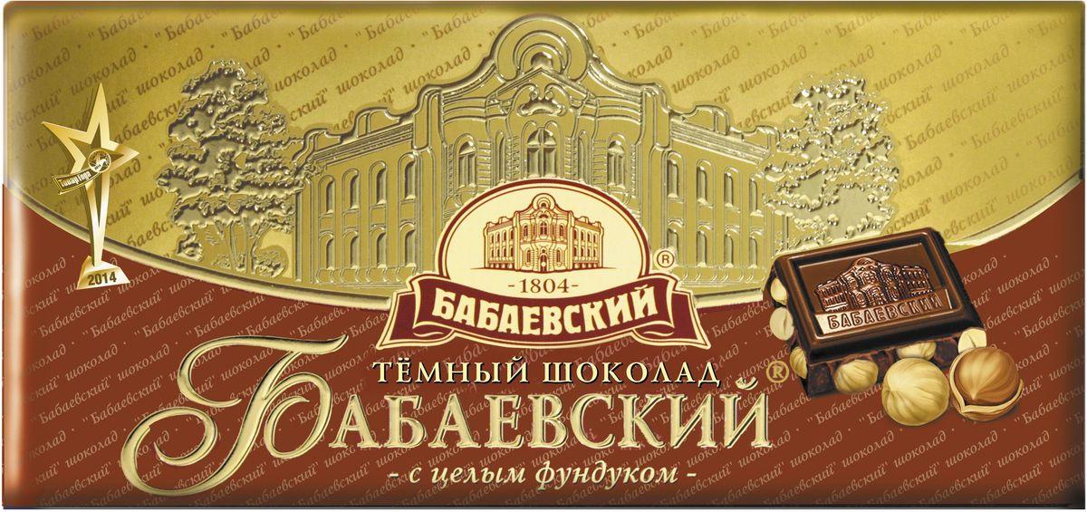 Бабаевский темный шоколад с цельным фундуком, 200 г ББ09522