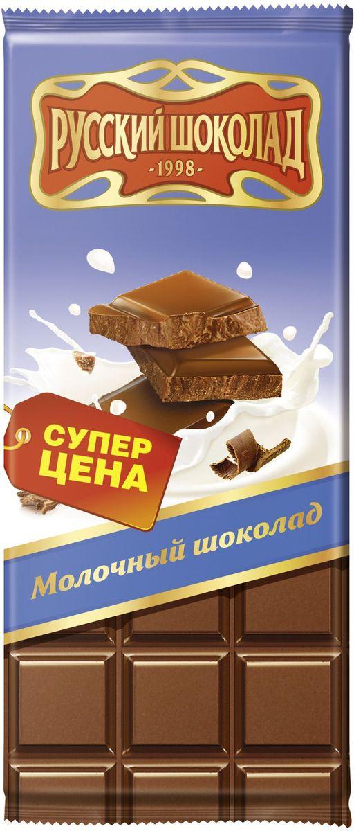 Русский шоколад молочный шоколад, 85 гРШ15381Русский шоколад - это продукт творчества настоящих профессионалов, знающих и любящих свое дело. На протяжении многих лет основой этого удивительного шоколада является сочетание инновационных технологий и российских традиций качества. В производстве используется только натуральное сырье, проходящее строгий контроль и экспертизу.