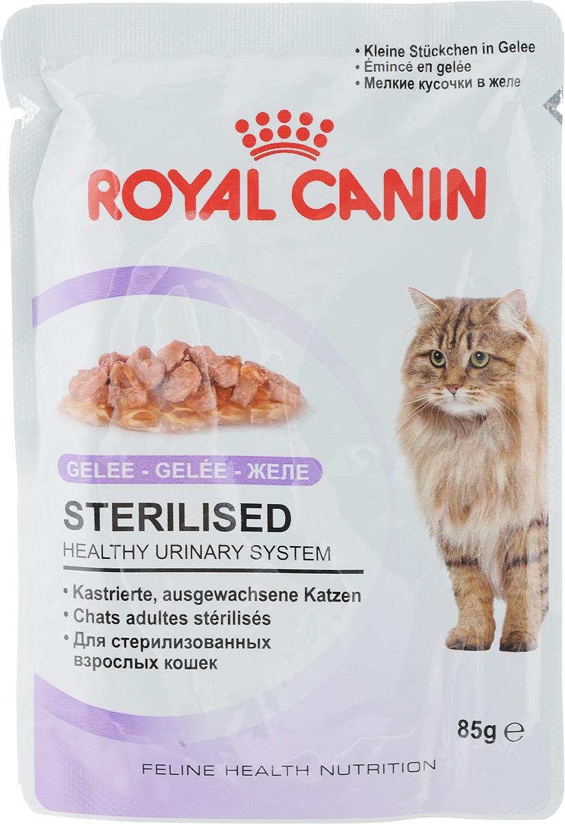 Консервы Royal Canin Sterilised, для взрослых стерилизованных кошек, мелкие кусочки в желе, 85 г787001Консервы Royal Canin Sterilised - полноценное сбалансированное питание для взрослых стерилизованных кошек. Помогает сохранить идеальный вес стерилизованной кошки благодаря точно подобранному содержанию энергии. Оптимальное соотношение белков, жиров и углеводов способствует долговременному сохранению вкусовой привлекательности корма. Поддерживает здоровье мочевыделительной системы. Состав: мясо и мясные субпродукты, злаки, субпродукты растительного происхождения, минеральные вещества, экстракты белков растительного происхождения, углеводы. Добавки (в 1 кг): Витамин D3: 40 ME, Железо: 4,5 мг, Йод: 0,5 мг, Марганец: 1,5 мг, Цинк: 15 мг. Товар сертифицирован. Уважаемые клиенты! Обращаем ваше внимание на возможные изменения в дизайне упаковки. Качественные характеристики товара остаются неизменными. Поставка осуществляется в зависимости от наличия на складе.