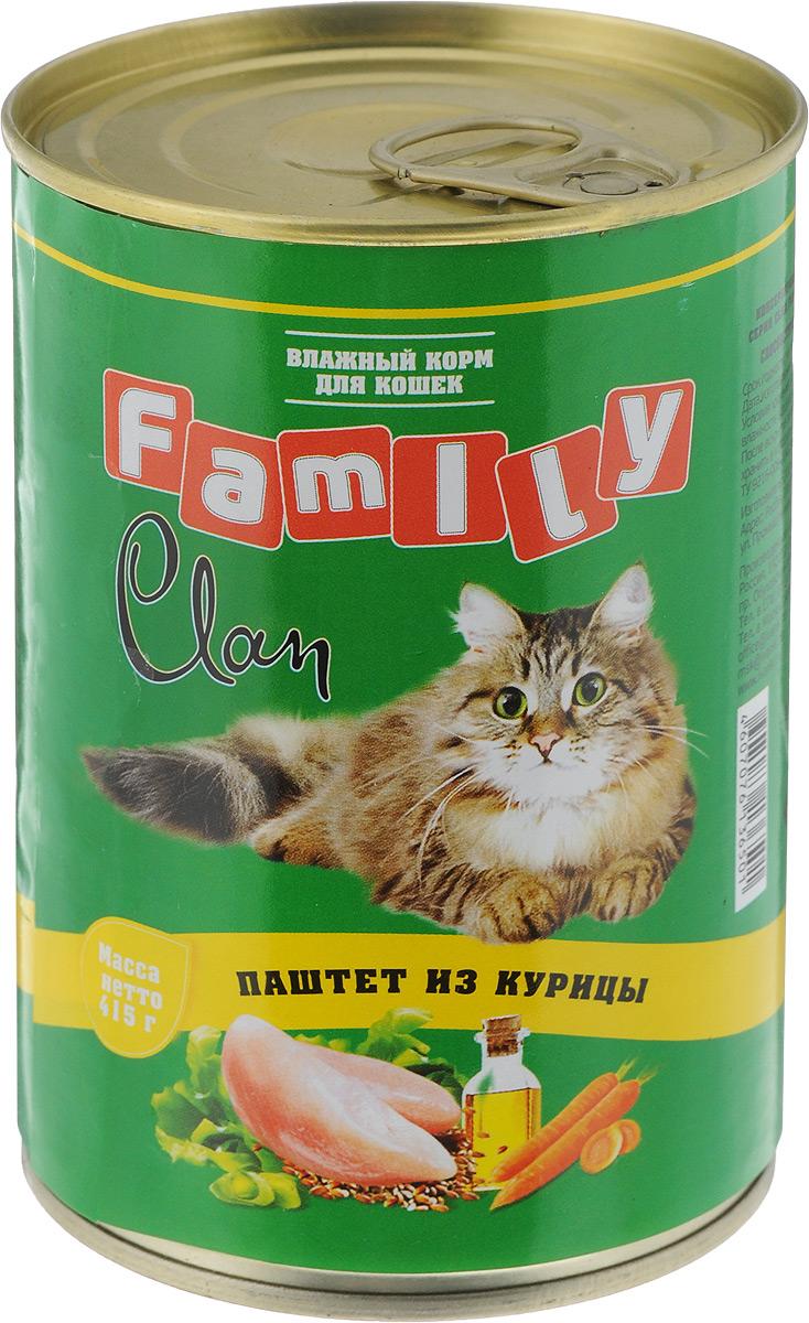 Консервы для кошек Clan Family, паштет из курицы, 415 г0120710Полнорационный влажный корм Clan Family для каждодневного питания кошек. Консервы изготовлены из высококачественного мясного сырья. У корма насыщенный вкус и сбалансированный состав. Способствует профилактике мочекаменной болезни. Состав: мясо кур и мясные субпродукты, желирующая добавка, рыбная мука, рыбий жир, сухие дрожжи, таурин, растительное масло, калия хлорид, сухой яичный желток, калия нитрат, йодированная соль, вода.Анализ: сырой протеин 7%, сырой жир 4,5%, сырая зола 2%, поваренная соль 0,4-0,7 г, таурин 0,2 г, фосфор 0,5 г, кальций 0,6 г. Энергетическая ценность в 100 г продукта: 68,5 кКал.Товар сертифицирован.