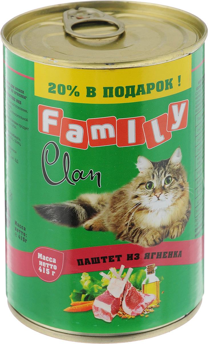 Консервы для кошек Clan Family, паштет из ягненка, 415 г130.1.703Полнорационный влажный корм Clan Family для каждодневного питания кошек. Консервы изготовлены из высококачественного мясного сырья. У корма насыщенный вкус и сбалансированный состав. Способствует профилактике МКБ. Состав: ягнятина и мясные субпродукты, желирующая добавка, рыбная мука, рыбий жир, сухие дрожжи, таурин, растительное масло, калия хлорид, сухой яичный желток, калия нитрат, йодированная соль, вода. Анализ: сырой протеин 8%, сырой жир 4,5%, сырая зола 2%, поваренная соль 0,4-0,7 г, таурин 0,2 г, фосфор 0,5 г, кальций 0,6 г. Энергетическая ценность в 100 г продукта: 72,5 кКал. Товар сертифицирован.