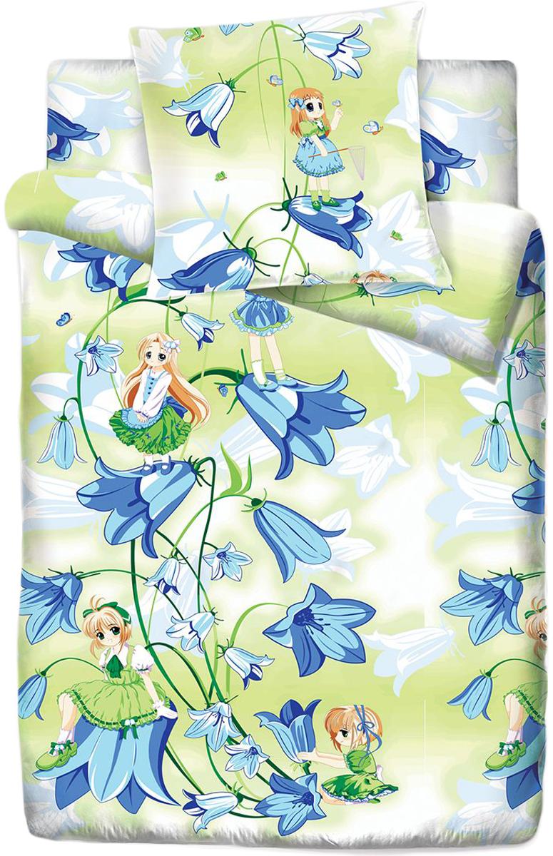 Комплект белья Браво Кидс Дюймовочка, 1,5 спальное, наволочки 70x70, цвет: зеленый. 1847-166644