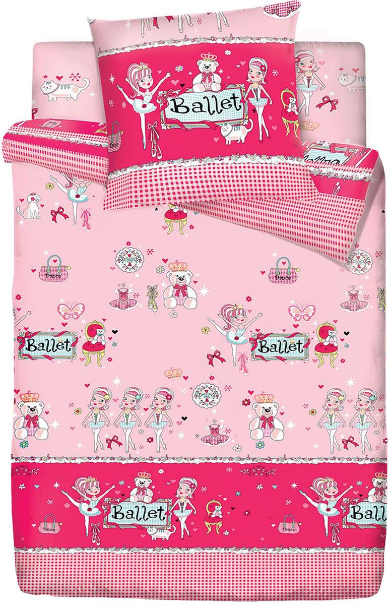 Комплект белья Браво Кидс Балет, 1,5 спальное, наволочки 70x70, цвет: розовый. 3516-183889