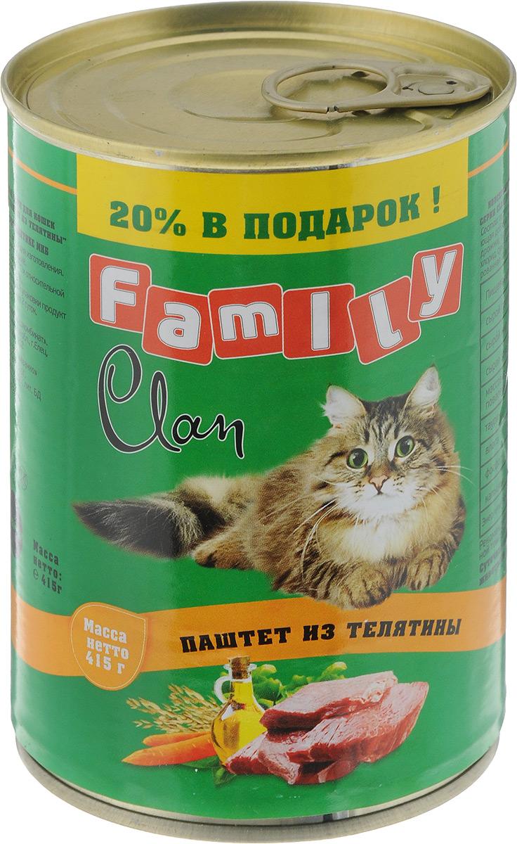 Консервы для кошек Clan Family, паштет из телятины, 415 г0120710Полнорационный влажный корм Clan Family для каждодневного питания кошек. Консервы изготовлены из высококачественного мясного сырья. У корма насыщенный вкус и сбалансированный состав. Способствует профилактике мочекаменной болезни. Состав: телятина и мясные субпродукты, желирующая добавка, рыбная мука, рыбий жир, сухие дрожжи, таурин, растительное масло, калия хлорид, сухой яичный желток, калия нитрат, йодированная соль, вода.Анализ: сырой протеин 8%, сырой жир 4,5%, сырая зола 2%, поваренная соль 0,4-0,7 г, таурин 0,2 г, фосфор 0,5 г, кальций 0,6 г.Энергетическая ценность в 100 г продукта: 72,5 кКал.Товар сертифицирован.