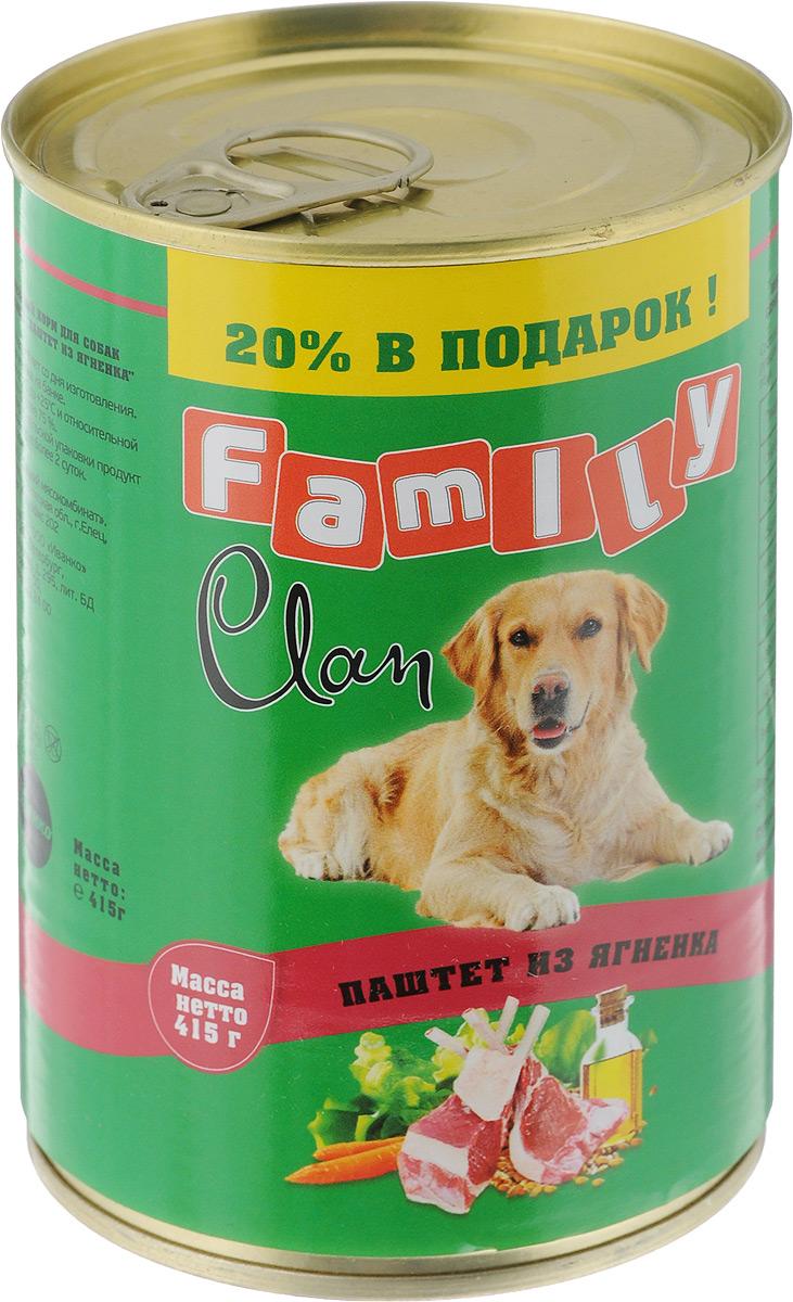 Консервы для собак Clan Family, паштет из ягненка, 415 г0120710Полнорационный влажный корм Clan Family для каждодневного питания взрослых собак. Консервы изготовлены из высококачественного мясного сырья. У корма насыщенный вкус и сбалансированный состав. Состав: ягненок и мясные субпродукты, злаки, желирующая добавка, растительное масло, соль, вода. Анализ: сырой протеин 8%, сырой жир 4,5%, сырая зола 2%, поваренная соль 0,5-0,7 г, фосфор 0,5 г, кальций 0,6 г.Энергетическая ценность в 100 г продукта: 72,5 кКал.Товар сертифицирован.