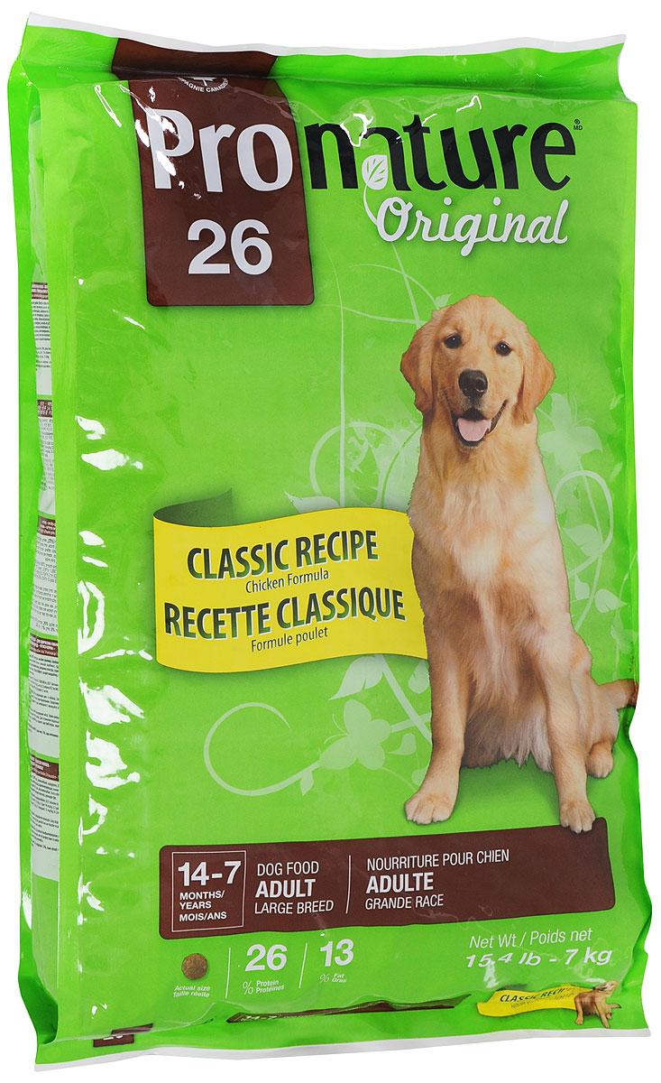 Корм сухой Pronature Original 26 для собак крупных пород, с курицей, 7 кг0120710У вас взрослая крупная собака? Это прекрасно! Специально разработанная сбалансированная диета Pronature Original 26 с курицей оптимально поддерживает физическую форму и здоровье собак крупных пород. Уникальная текстура и неповторимый вкус каждой гранулы обязательно доставит им удовольствие! Подходит для собак возрастом от 14 месяцев до 7 лет.Товар сертифицирован.