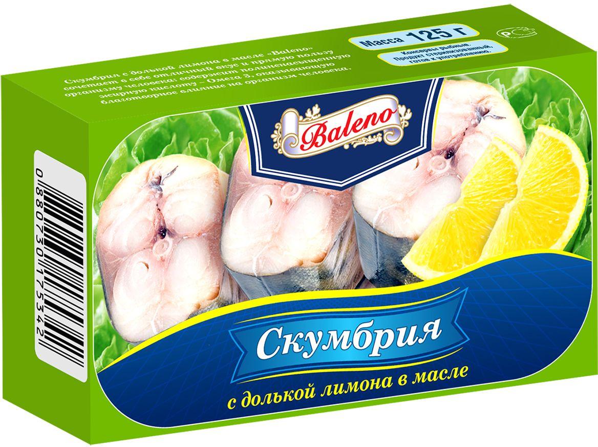 Baleno Скумбрия с дольками лимона в масле, 125 мл0880589/1