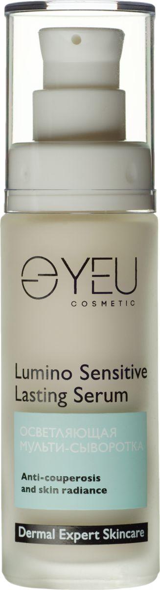 YEU Cosmetic Осветляющая мульти-сыворотка пролонгированного действия Lumino Sensitive Lasting Serum 30 мл0311Мульти-сыворотка на уникальной бархатистой основе масла карите мгновенно снимает раздражение, глубоко увлажняет и восстанавливает даже самую чувствительную кожу. Осветляющий комплекс арбутина и экстракта корня солодки контролирует выработку пигмента кожи-меланина, снижая интенсивность пигментации. Экстракты каштана и канадского кипрея выравнивают цвет лица, уменьшают воспаление, улучшают микроциркуляцию.