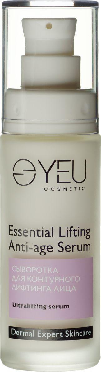 YEU Cosmetic Сыворотка – комплекс питание для возрастной кожи Essential Lifting Anti-age Serum 30 мл0511Ламеллярная сыворотка активного действия на основе гиалуноровой кислоты, обеспечивающая лифтинг-эффект сразу после нанесения. Уникальный натуральный лифтинг-комплекс Pepha-tight™ мгновенно подтягивает кожу лица, стимулирует синтез коллагена, улучшает структуру, отлично корректируя овал лица. Революционный компонент Cova B Trox™ быстро сокращает морщины и разглаживает микрорельеф кожи. При регулярном применении исчезают следы усталости на лице. Ваша кожа надолго становится упругой и эластичной.