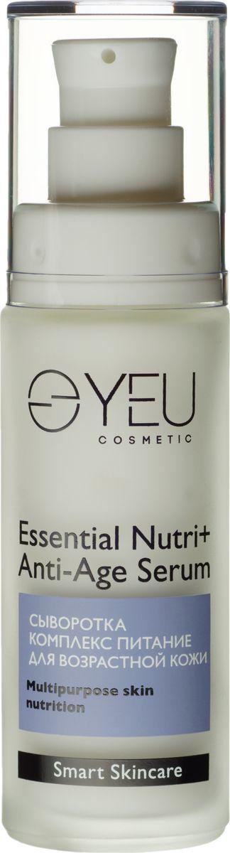YEU Cosmetic Сыворотка – комплекс питание для возрастной кожи Essential Nutri+ Anti-Age Serum 30 мл0512Уникальная сыворотка - иммунопротектор на масле зеленого кофе - это экстра-питание и омоложение для Вашей кожи. Особенно подходит для сухой, чувствительной кожи. Революционный комплекс фосфолипидов Isocell Care™ оказывает мощный успокаивающее действие, защищает и укрепляет мембраны клеток кожи. Коньяк маннан обеспечивает увлажняющий и длительный смягчающий эффект, обогащает кожу, делая ее упругой и бархатистой.