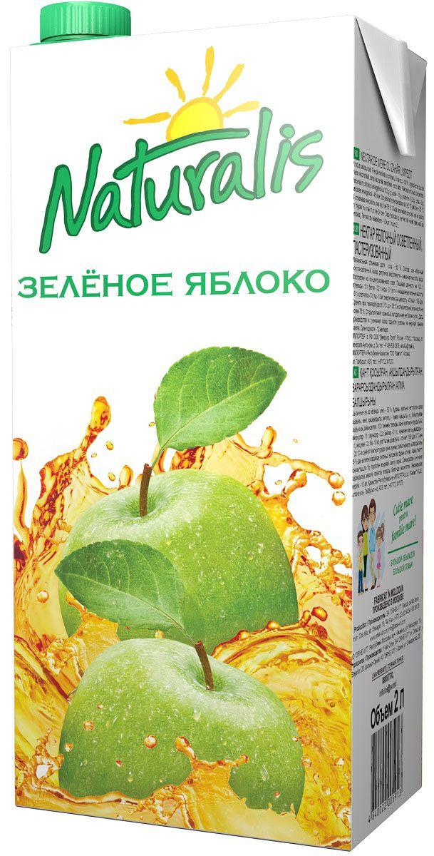 Naturalis нектар яблочный осветленный, 2 лВГС_126Яблочный сок традиционно считается самым сбалансированным по наличию сахаров и органических кислот. Без ароматизаторов, красителей и консервантов.