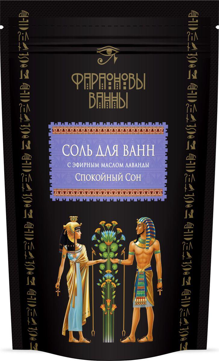 Фараоновы Ванны Соль для ванн с эфирным маслом Лаванды