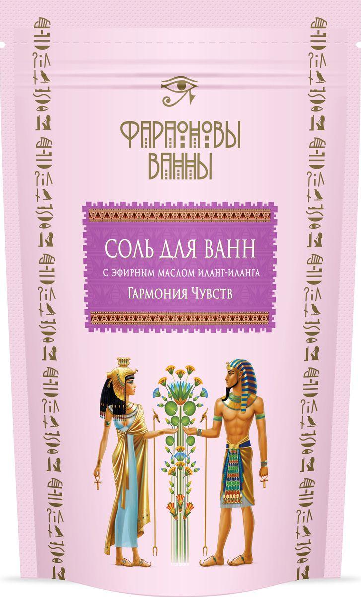 Фараоновы Ванны Соль для ванн с эфирным маслом Иланг-иланга
