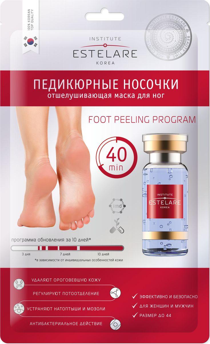 Institute Estelare Korea Педикюрные носочки отшелушивающая маска для ног, 40 г8809270626833Носочки для педикюра - это простой, доступный и максимально эффективный способ глубокого пилинга кожи в домашних условиях. Предназначены для отшелушивания старой огрубевшей кожи, в том числе в труднодоступных местах, в складках и на пальцах ног. Оказывают противовоспалительное, противогрибковое и дезодорирующие действие. Специальный состав, где главными компонентами являются молочная и фруктовая кислоты, коллаген, экстракты растений, за одно применение избавляет от загрубевшей кожи, натоптышей, мозолей и других несовершенств кожи стоп. В результате использования улучшается внешний вид, кожа полностью обновляется, становится нежной, гладкой и эластичной. Наслаждаться эффектом от применения носочков можно в течении 2-3 месяцев.