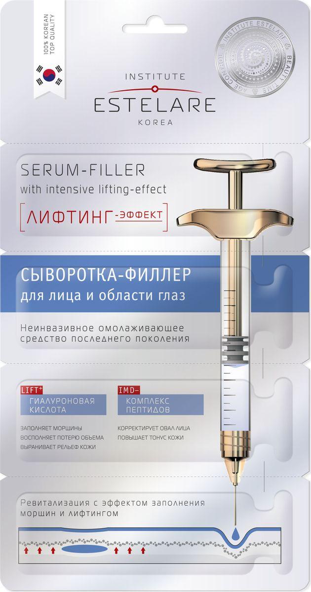 Institute Estelare Korea Сыворотка-филлер Лифтинг-эффект для лица и области глаз, 2г х 4 шт8809270626840Омолаживающий уход для всех типов кожи. Безопасная и эффективная альтернатива уколам красоты. Сыворотка-филлер с эффектом лифтинга действует в трех направлениях: заполняет существующие морщины, препятствует формированию новых и заметно омолаживает кожу. Входящие в состав гиалуроновая кислота и комплекс пептидов, проникая в глубокие слои, интенсивно увлажняют, восстанавливают потерянный объем, сглаживают возрастные и мимические морщины. Регулярное применение сыворотки дает стойкий и надежный эффект омоложения, подтянутые четкие контуры лица, молодой и здоровый вид кожи. Является прекрасной основой под макияж.