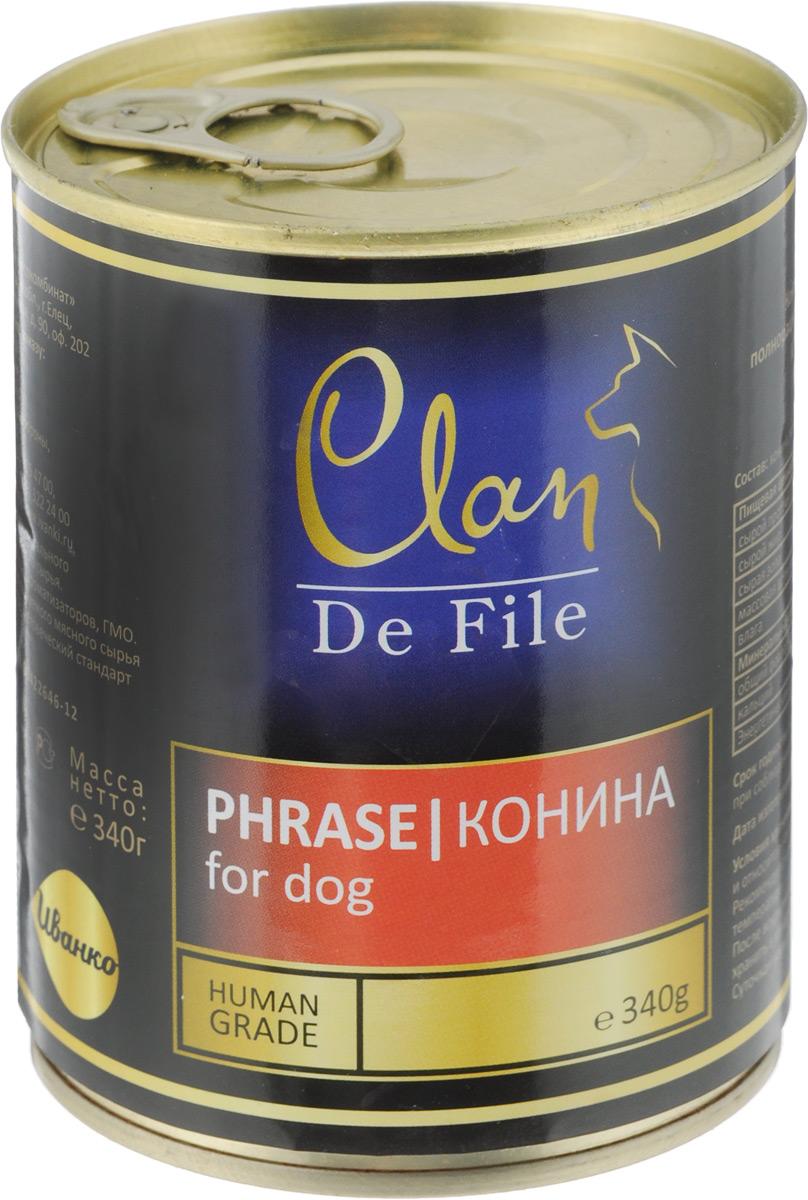 Консервы для собак Clan De File, с кониной, 340 г0120710Clan De File - влажный корм для каждодневного питания собак. Корм рекомендуется смешивать с кашами. Консервы изготовлены из высококачественного мясного сырья. Для производства корма используется щадящая технология, бережно сохраняющая максимум питательных веществ и витаминов, отборное сырье и специально разработанная рецептура, которая обеспечивает продукции изысканный деликатесный вкус и ярко выраженный аромат. Товар сертифицирован.