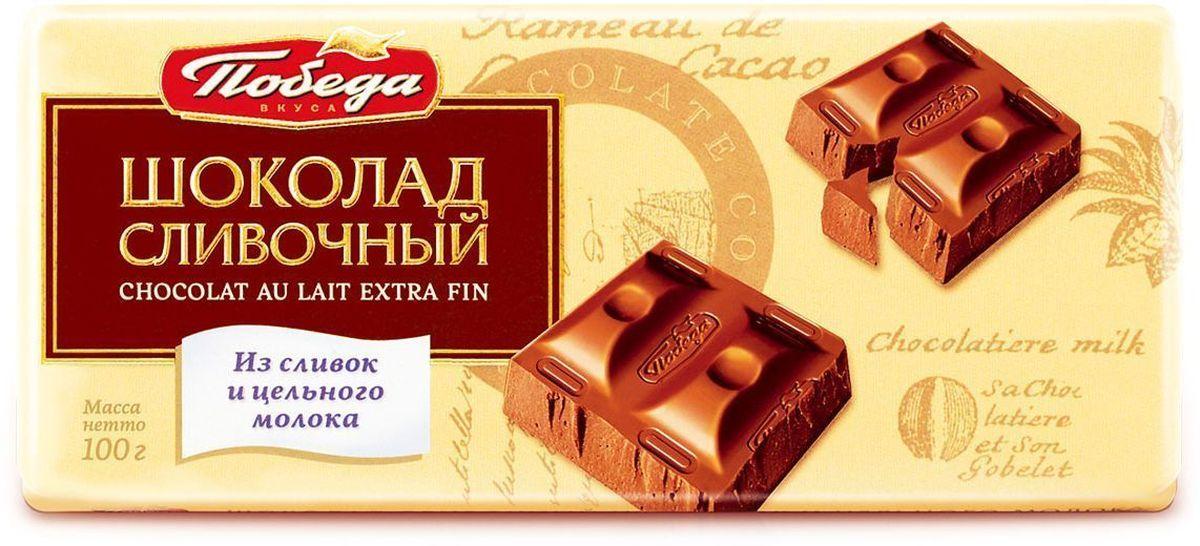 """Победа вкуса """"Шоколад сливочный"""" из сливок и цельного молока, 100 г 1087"""