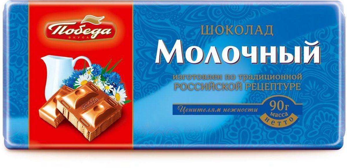 Победа вкуса шоколад молочный, 90 г1001_R4Молочный шоколад Победа вкуса специально создан для тех, кто предпочитает изысканно-мягкие, теплые вкусовые ощущения молочного шоколада, слитые воедино с легко узнаваемым сильным вкусом какао-бобов из Кот-ДИвуара.