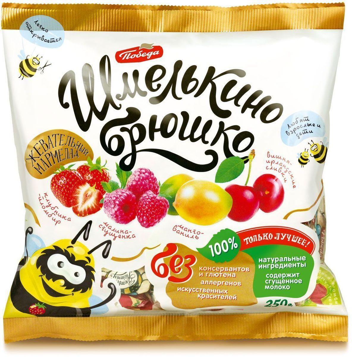Победа вкуса Шмелькино Брюшко: микс жевательный мармелад, 250 г0120710Мягкий, ароматный, современный жевательный мармелад, приготовленный в сочетании насыщенного фруктового и приятного молочного вкусов. Полезен для детей и взрослых. Содержит только натуральные ингредиенты: яблочный пектин, сгущенное молоко, приготовленное по ГОСТу, качественное сливочное масло.