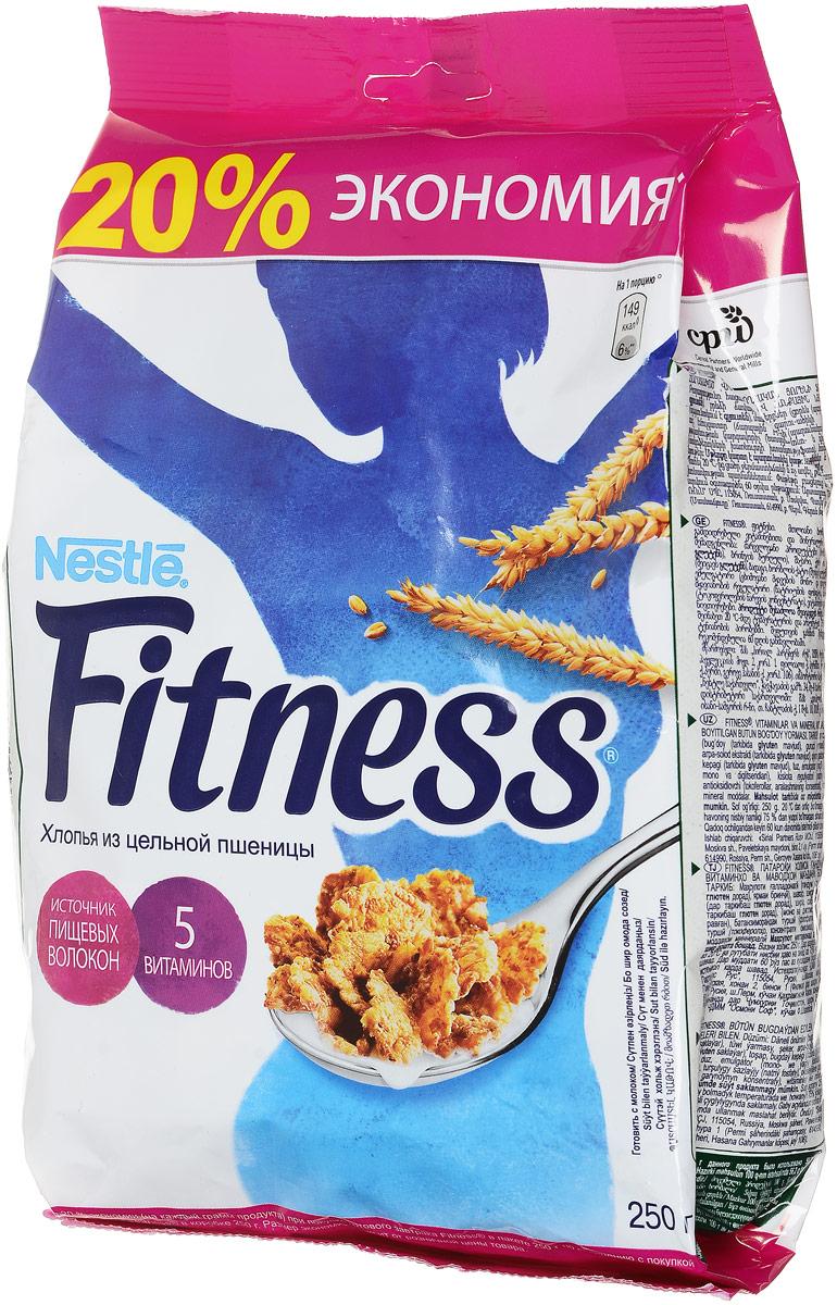 Nestle Fitness Хлопья из цельной пшеницы готовый завтрак, 250 г (пакет)0120710Готовый завтрак Nestle Fitness Хлопья из цельной пшеницы - идеальный вариант готового завтрака для современной женщины: легкий, вкусный и полезный. В одной порции (30 г) хлопьев Fitness содержится: - 16,1 г цельного зерна пшеницы, которое является важной частью сбалансированного рациона; - клетчатка; - минимум жиров (всего 0,7 г); - витамины и минералы, включая кальций и железо.В хлопьях также содержатся отруби, которые помогают регулировать пищеварение, очищать организм и поддерживать нормальный вес. Хлопья Nestle Fitness сделают каждый ваш завтрак не только полезным, но и по-настоящему вкусным.Уважаемые клиенты! Обращаем ваше внимание на то, что упаковка может иметь несколько видов дизайна. Поставка осуществляется в зависимости от наличия на складе.