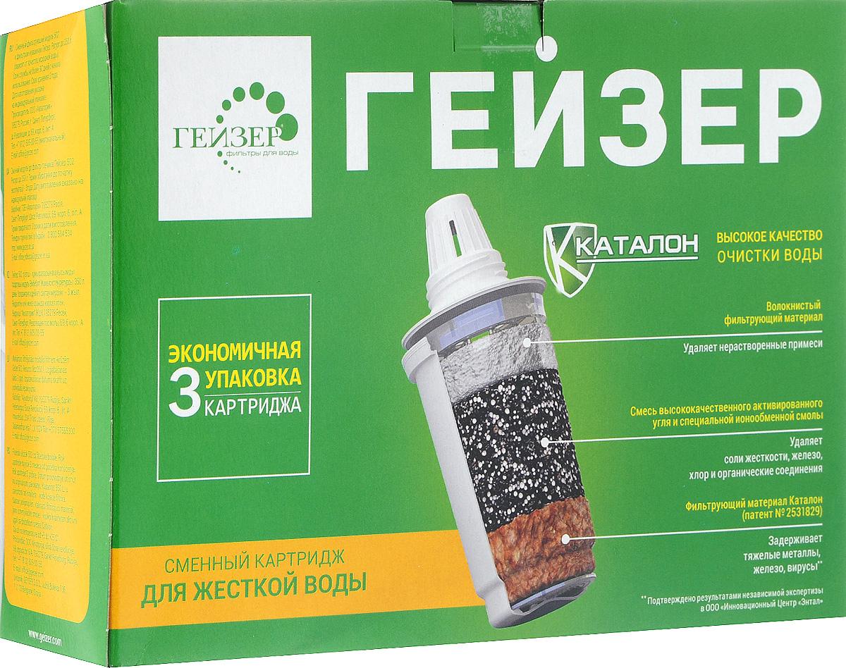 """Набор картриджей для фильтра """"Гейзер"""", для жесткой воды, 3 шт + Смесь для глинтвейна 50006"""