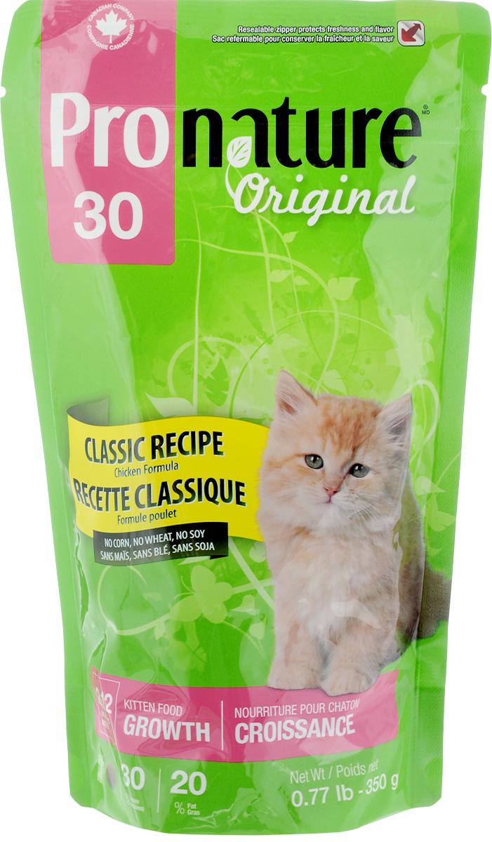 Корм сухой Pronature Original 30 для котят, с цыпленком, 350 г0120710Подвижный и энергичный котенок нуждается в полноценном и сбалансированном питании для обеспечения гармоничного роста и развития. Сочная формула Pronature Original 30 с хрустящими кусочками курицы и риса имеет прекрасный вкус и удовлетворяет необходимым питательным потребностям малышей. Подходит для котят от 2 до 12 месяцев. Не содержит кукурузы, пшеницы и сои.Товар сертифицирован.