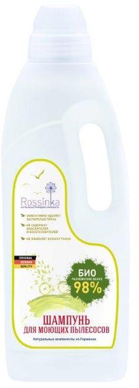 Шампунь для моющих пылесосов Rossinka, 1 л4607002303298Предназначен для чистки и выведения пятен с ковров, ковровых покрытий и тканевой мягкой мебели путем добавления в моющий пылесос. Эффективно удаляет грязь, не оставляет липкого осадка. Средство не содержит окислителей и восстановителей либо других влияющих на изменение окраски добавок. Оказывает щадящее действие на ткани и материалы.
