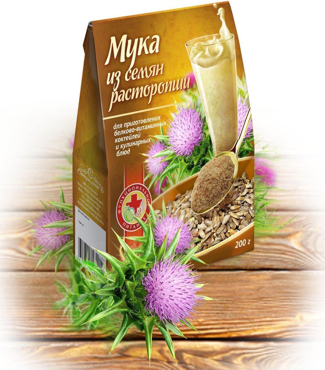 Organic Life мука расторопши, 200 г0120710Мука из семян расторопши содержит уникальный комплекс флавоноидов - силимарин. Исследования показали, что силимарин обладает антиоксидантными свойствами и предотвращает повреждения печени, вызываемые токсинами и лекарствами. Мука из семян расторопши богата клетчаткой, которая способствует нормализации работы пищеварительной системы. Регулярное употребление муки из семян расторопши улучшит работу печени и кишечника. Она просто необходима людям, которые работают в неблагоприятных условиях труда или живут в неблагополучной экологической обстановке.