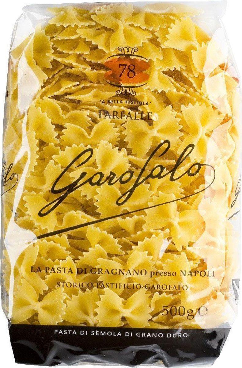 Garofalo Фарфалле бантики № 78, 500 г259506Паста в форме бабочек из твердых сортов пшеницы. В России эти макаронные изделия продаются под названием бантики. Фарфалле – за ее оригинальную форму - особенно любят дети.