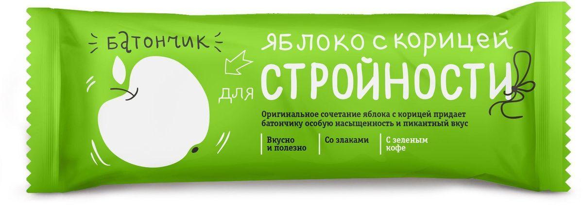 БиоИнновации Яблоко с корицей для стройности батончик, 30 шт х 25 г132304Батончик-мюсли Яблоко с корицей для стройности – вкусная и полезная сладость. Содержит злаки, фрукты и ягоды. Удобно взять с собой. Содержит зеленый кофе.