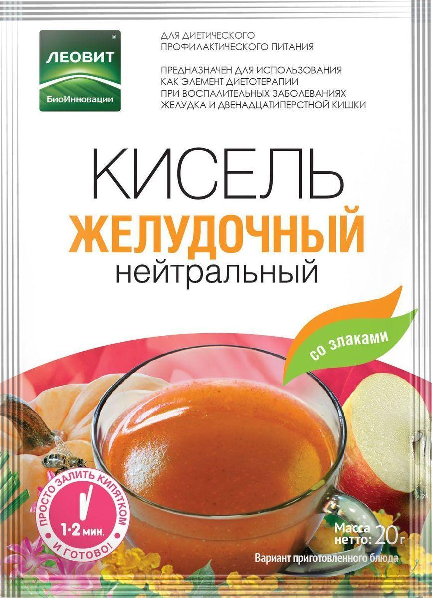 БиоИнновации Кисель желудочный нейтральный, 20 г121110Кисель желудочный нейтральный – вкусный и полезный напиток, предназначенный для диетического профилактического питания и использования в качестве элемента диетотерапии при воспалительных заболеваниях желудка и двенадцатиперстной кишки. Фрукты и овощи - яблоко, морковь, тыква; Злаки, экстракты зверобоя, родиолы розовой, перечной мяты и прополис Без искусственных красителей и консервантов.