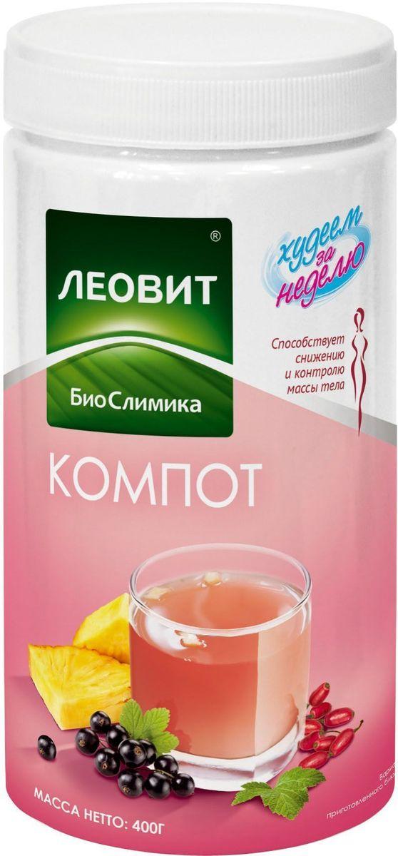 БиоСлимика Компот похудин, 400 г121206Компот – ароматный и полезный напиток. Приготовлен из фруктов и ягод Способствует снижению риска развития ожирения и метаболического синдрома Удобно взять с собой Готовится за 2 минуты