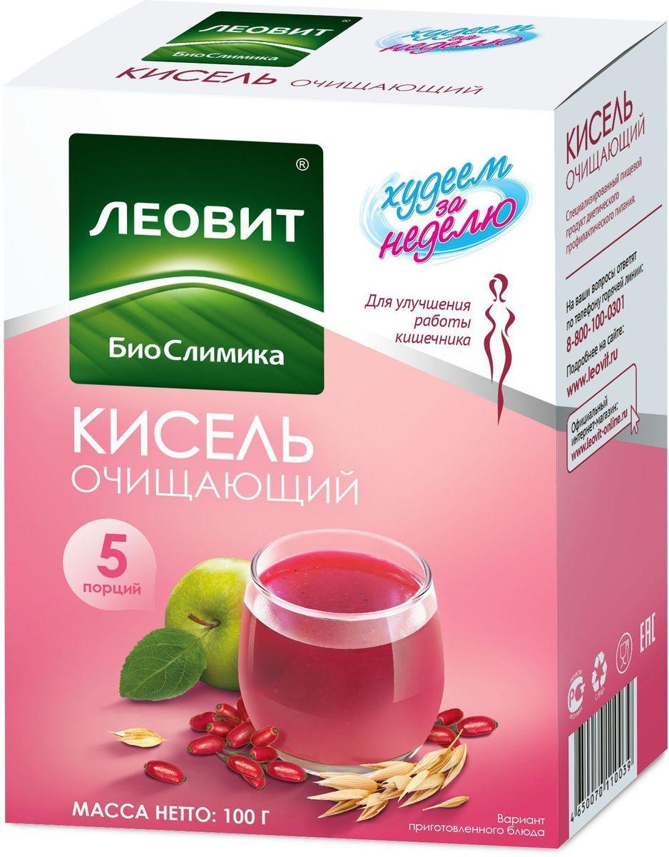 БиоСлимика Кисель очищающий, 5 пакетов по 20 г121335Кисель очищающий – вкусный и полезный напиток. Приготовлен из ягод и фруктов, а также соков и пюре из них Способствует улучшению моторно-эвакуаторной функции кишечника Удобно взять с собой Готовится за 2 минуты