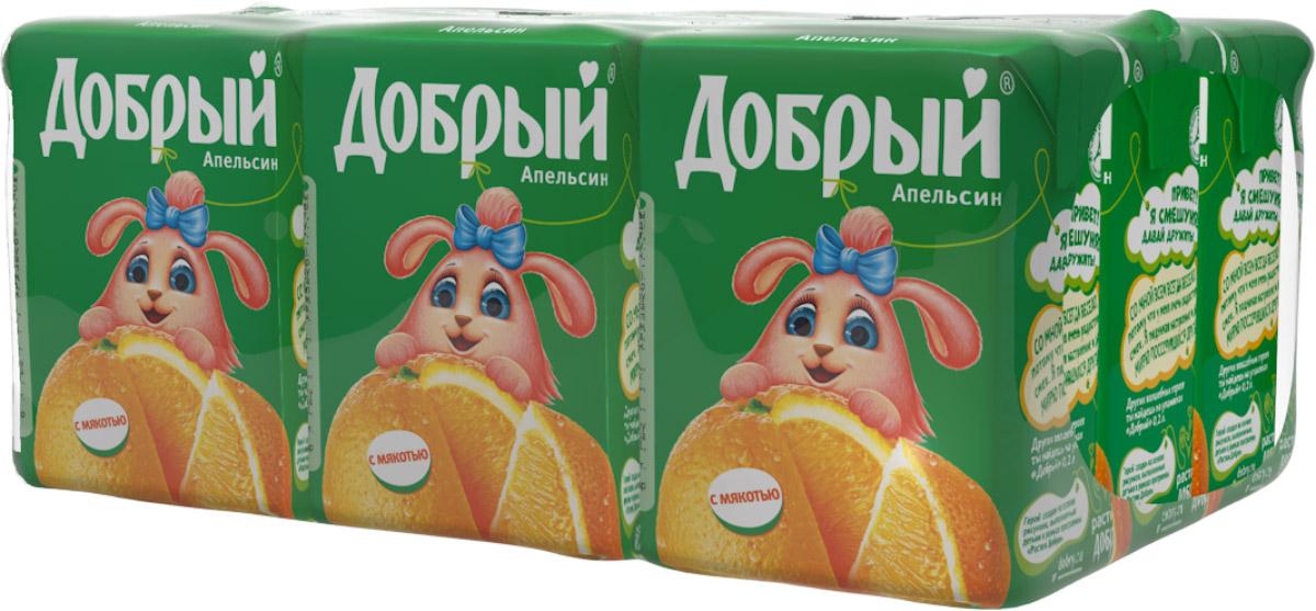 Добрый Апельсиновый нектар, 9 шт по 0,2 л 1549001