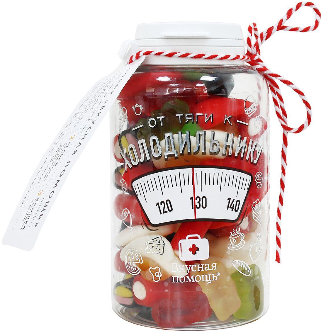 """Вкусная помощь конфеты """"От тяги к холодильнику"""", 210 г УТ-00001311"""
