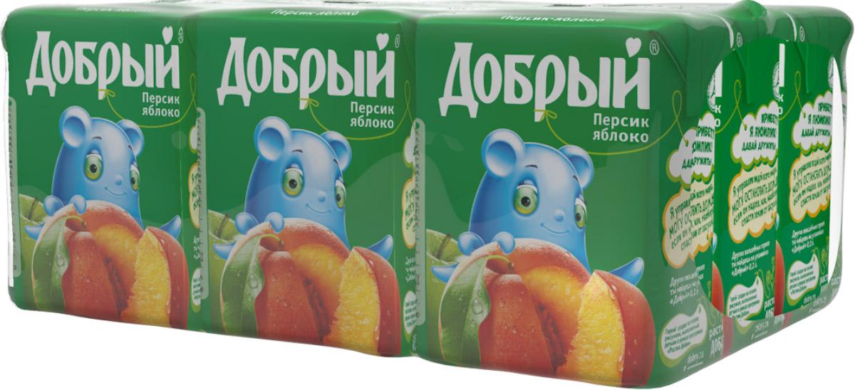 Добрый нектар Персик Яблоко, 9 шт по 0,2 л0120710Этот нежный вкус соединил в себе сочную мякоть персика и кислинку яблока. Одновременно сладкий и свежий, он никого не оставляет равнодушным. Качественные и вкусные 100% соки, нектары и морсы Добрый, сделанные с добротой и щедростью, выпускаются в России с 1988 года. Добрый - самый любимый и популярный соковый бренд в России. Это натуральный и вкусный продукт, который никогда не жертвует качеством, с широким ассортиментом вкусов и упаковок, который позволяет каждому выбирать то, что нужно именно ему.Для питания детей с 2-х лет. Бренд Добрый заботится не только о вкусе и качестве своих соков и нектаров, но и об обществе, помогая растить добро и делая мир вокруг немного лучше. Программа Растим добро по адаптации детей, оставшихся без попечения родителей, - одна из социальных инициатив, на которую идет часть средств от продажи каждой упаковки Добрый. В 2016 году программа Растим Добро действует в 31 детском доме в 7 регионах России. Высокое качество продукции под брендом Добрый подтверждено национальными и международными наградами: Лучшее детям, Народная марка, Бренд года. В 2015 году бренд Добрый в 9-ый раз стал обладателем премии Товар года в номинации Натуральные соки и нектары.