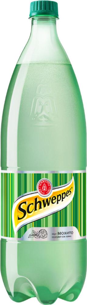 Schweppes Мохито напиток сильногазированный, 1,5 л0120710Schweppes Мохито – освежающий напиток со вкусом лайма и мяты с традиционной для Schweppes горчинкой. Это изысканный продукт, пополнивший портфель бренда Schweppes в 2015 году.Уважаемые клиенты! Обращаем ваше внимание, что полный перечень состава продукта представлен на дополнительном изображении.Упаковка может иметь несколько видов дизайна. Поставка осуществляется в зависимости от наличия на складе.