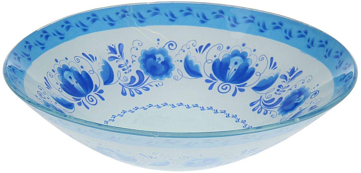 Тарелка глубокая Доляна Гжель, диаметр 20 см1571462Столовая посуда с природными мотивами в оформлении разнообразит интерьер кухни и сделает застолье самобытным и запоминающимся. Достоинства: качественное стекло не впитывает запахов; гладкая поверхность обеспечивает лёгкость мытья. Рекомендуется избегать использования абразивных моющих средств. Делайте любимый дом уютнее!