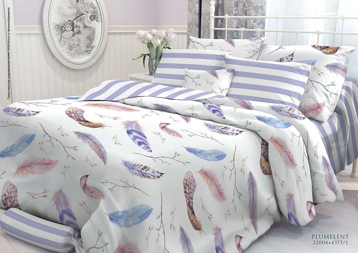 Комплект белья Verossa Plumelent, 1,5-спальный, наволочки 50х70706994