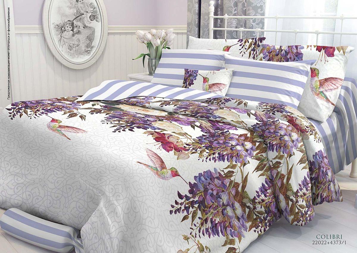 Комплект белья Verossa Colibri, 2-спальный, наволочки 70х70707455