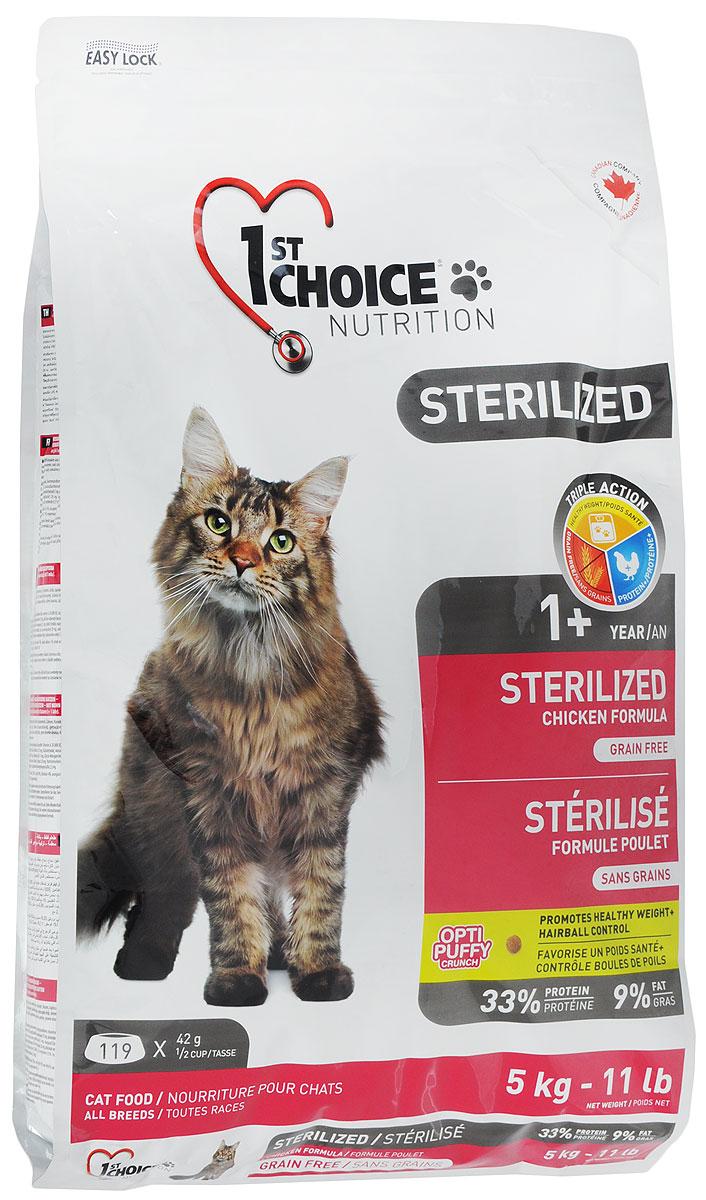 Корм сухой 1st Choice Sterilized для стерилизованных кошек, курица с бататом, 5 кг0120710Корм сухой 1st Choice Sterilized - это формула для стерилизованных взрослых кошек на основе курицы без зерна. Стерилизация у кошек меняет многое. Животное больше не способно к размножению, поэтому возникают гормональные, физиологические и даже эмоциональные изменения, с которыми надо помочь ему справиться. Использование специальной диеты для стерилизованных кошек может эффективно и быстро помочь животному преодолеть эти проблемы после операции. L-карнитин и экстракт подсолнечного масла (C.L.A.), содержащиеся в корме, помогут сохранить здоровый вес на долгие годы. Большой процент свежего куриного мяса гарантирует вашей кошке поддержание мышечной массы без прибавления лишнего веса. Беззерновая формула способствует улучшению функции кишечника. Низкий уровень магния снижает формирование кристаллов в мочевом пузыре.Товар сертифицирован.