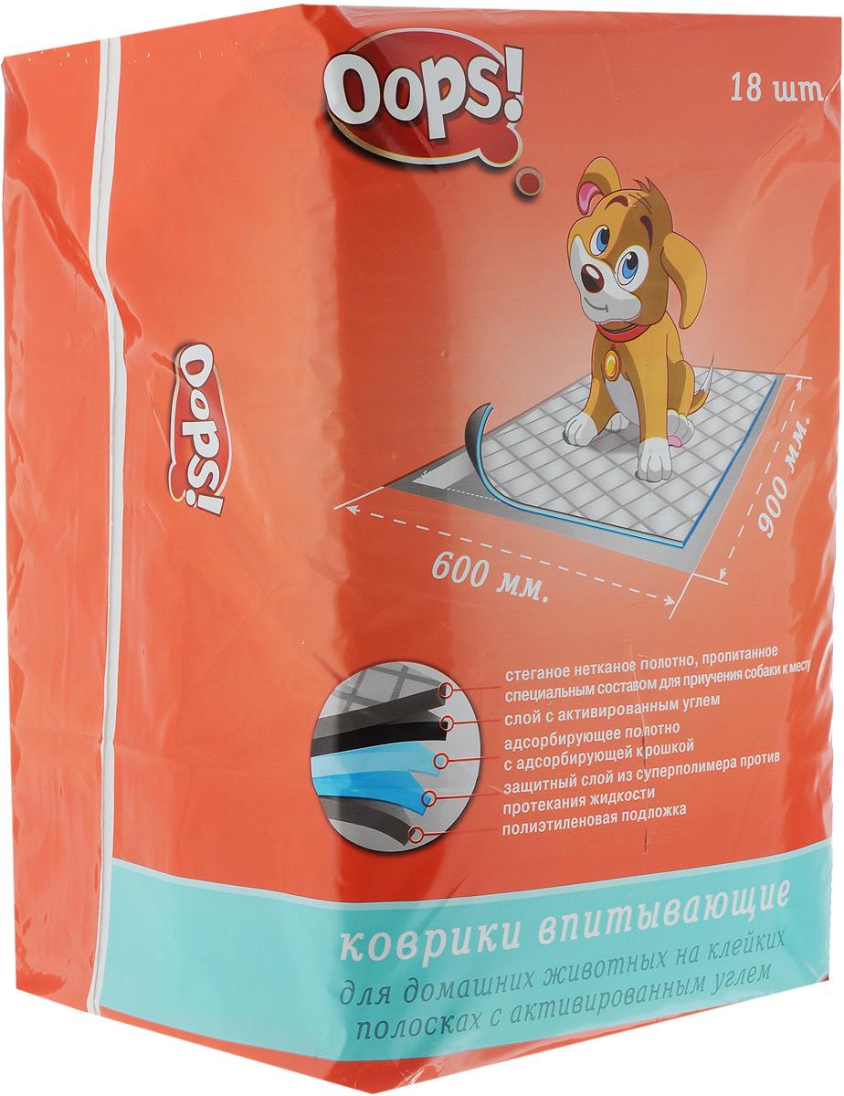 Защитные коврики OOPS!, на клейких полосках, с антисептической угольной прослойкой, для кошек и собак, 18 шт, 900х600 мм6198Коврики содержат стеганое нетканое полотно, пропитанное специальным составом для приучения собак к месту, слой с активированным углем, адсорбирующее полотно с адсорбирующей крошкой, защитный слой из суперполимера против протекания жидкости и полиэтиленовую подложку.